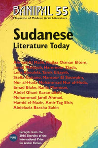 BANIPAL 55 - Sudanese Literature Today