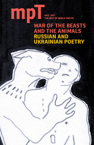 MPT 3/2017 (Modern Poetry in Translation): War of the Beasts and the Animals