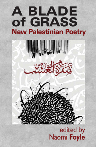 Blade of Grass: New Palestinian Poetry