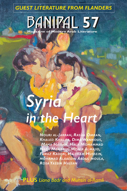 Banipal 57 – Syria in the Heart