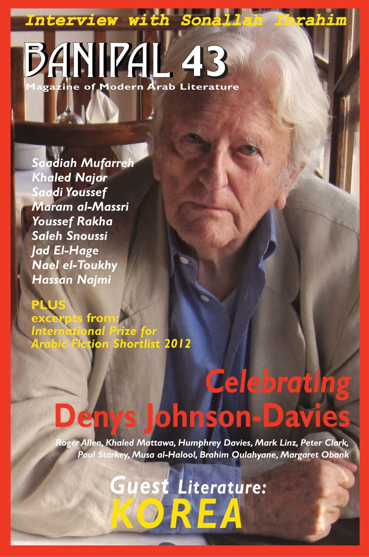Banipal 43 - Celebrating Denys Johnson-Davies