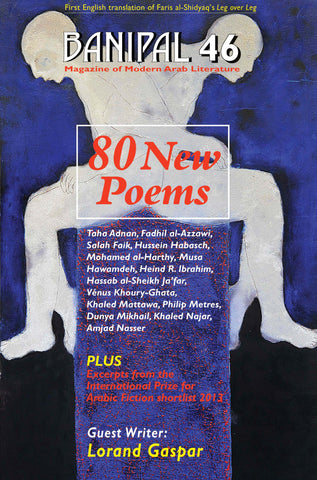 Banipal 46 - 80 New Poems