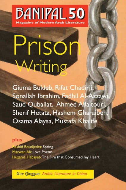 BANIPAL 50 - Prison Writing