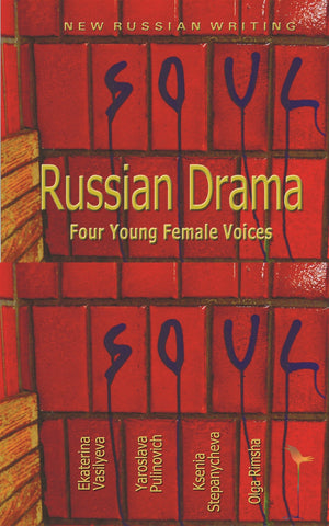 Russian Drama: Four Young Female Voices