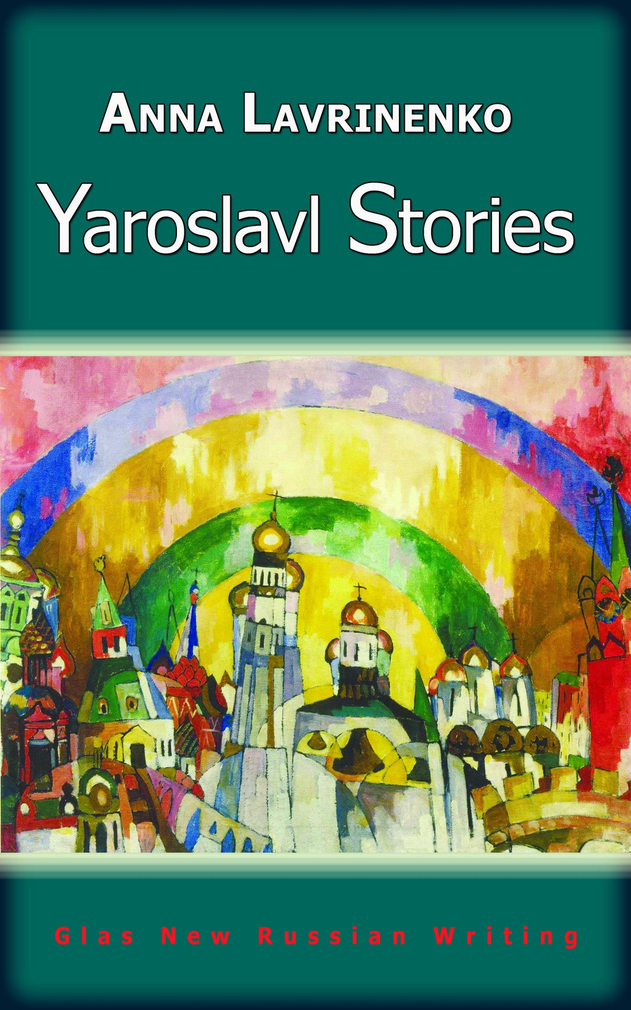 Yaroslavl Stories