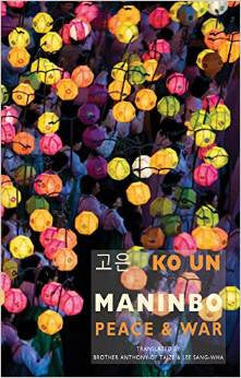 Maninbo: Peace & War