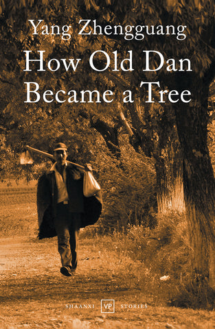 How Old Dan Became a Tree