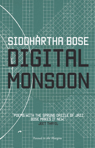 Digital Monsoon