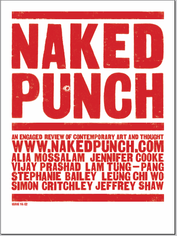 Naked Punch - 15