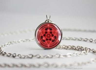 Full Metal Alchemist Pendant Necklace FMA Transmutation circle