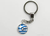 Greek Flag themed Pokeball Key Chains