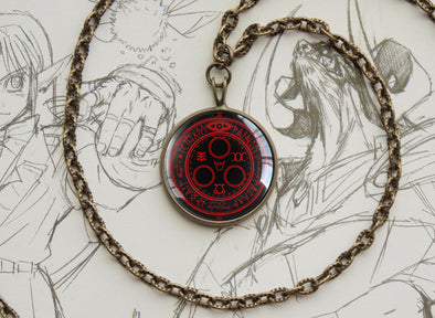 SIlent Hill pendant Halo of the Sun
