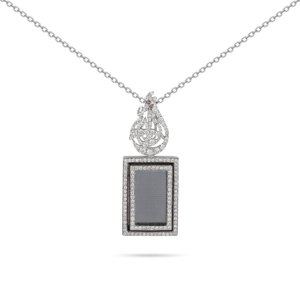 The Crystal Qur'an White Gold Diamond Necklace
