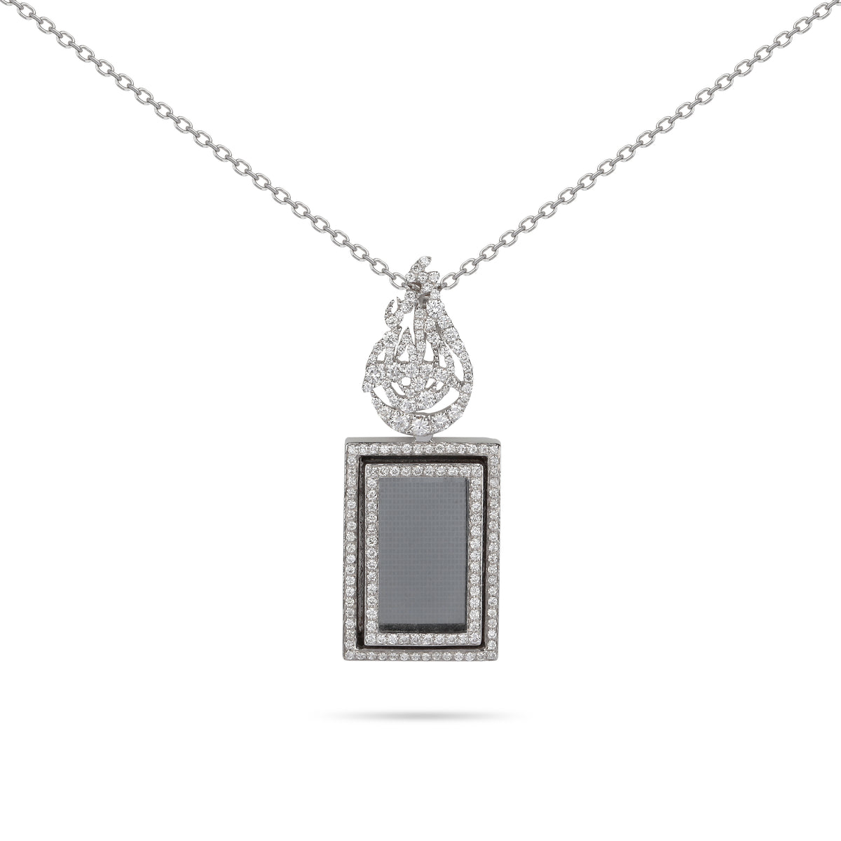 Qur'an Crystal White Gold Necklace
