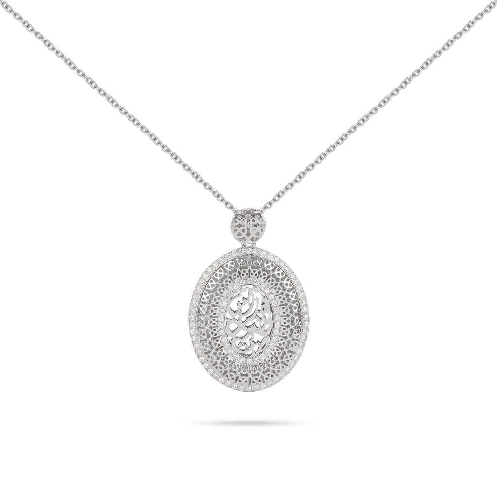 Buy necklace online in Saudi Arabia | Best jewelry stores in UAE