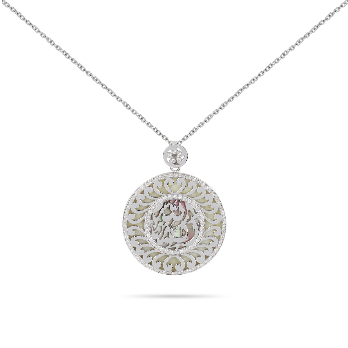 Engraved Qur'an White Gold Necklace