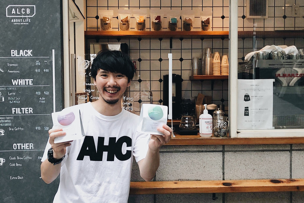 ゲストビーンズ ABOUT LIFE COFFEE BREWERS