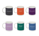 British Colour Standard BCS colourful white Bone China mugs, made in the UK. New colours for 2017 Poppy red, Gunmetal Grey, Bottle Green, Heliotrope Purple, Royal Purple and Saxe Blue. BCS30