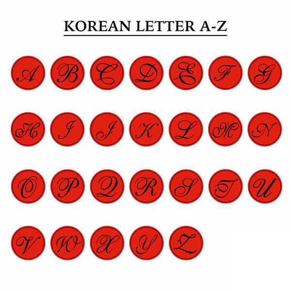 Korean Letter A-Z &  Wax Seal Stamp