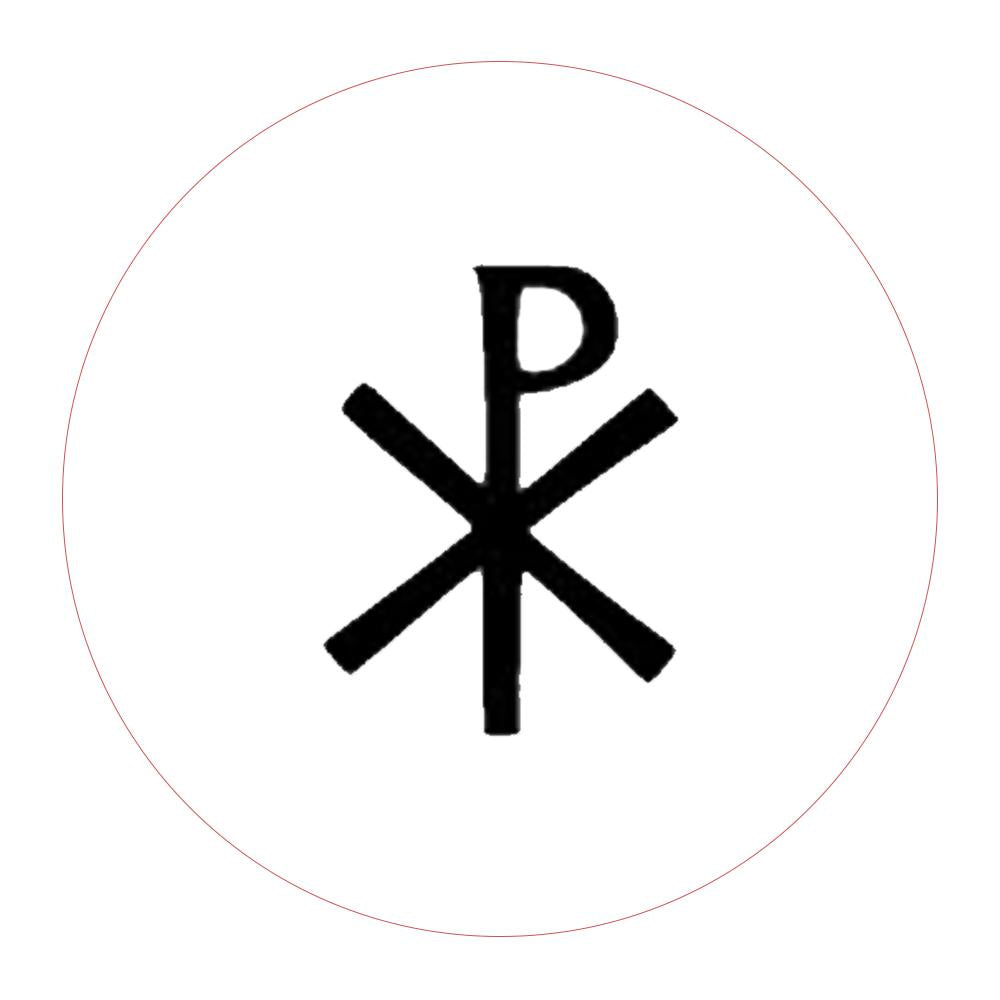 Religion Series Christianity Chi Rho  - Wax Seal Stamp