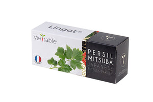 Japanese Parsley Mitsuba Lingot®