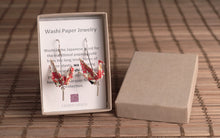 Load image into Gallery viewer, CRNN-34  (Origami paper crane earring)