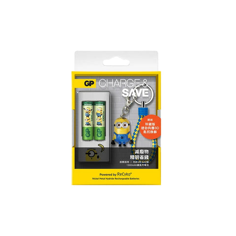 Limited Edition Minion Charger Bundle + 1300MX (GPU411130AAHCEMIN-2GBL4)