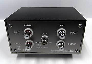 Dynavector SUP-200 Step-up MC Transformer-Phono Preamplifiers-Dynavector-Executive Stereo