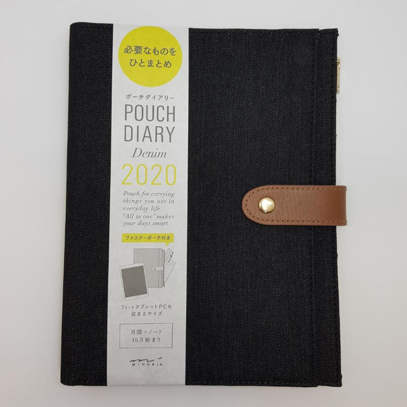 2020 MD Pouch Diary