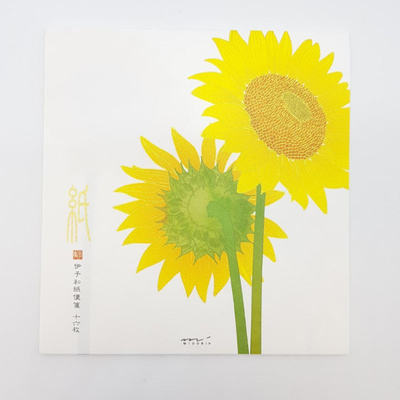 MD - Silk Sunflower - Letter Pad