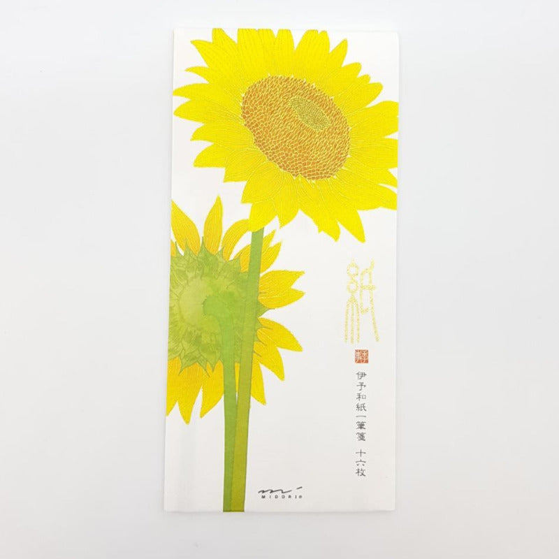 MD - Silk Sunflower - Message Pad