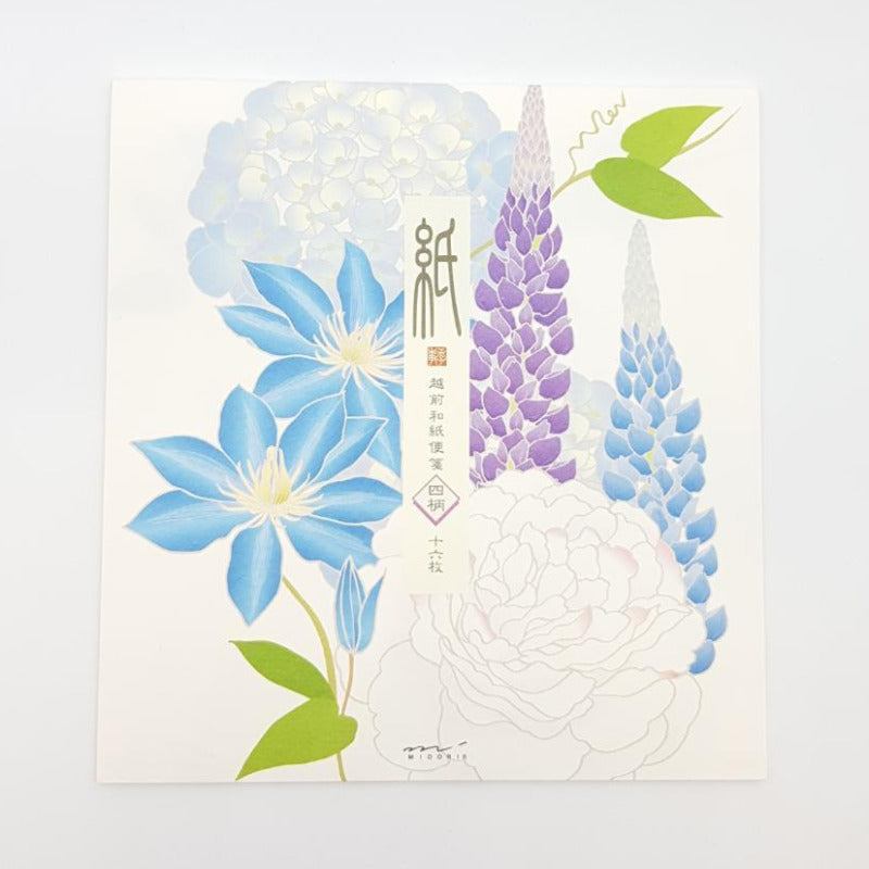 MD - Summer Flower no.4 - Letter Pad