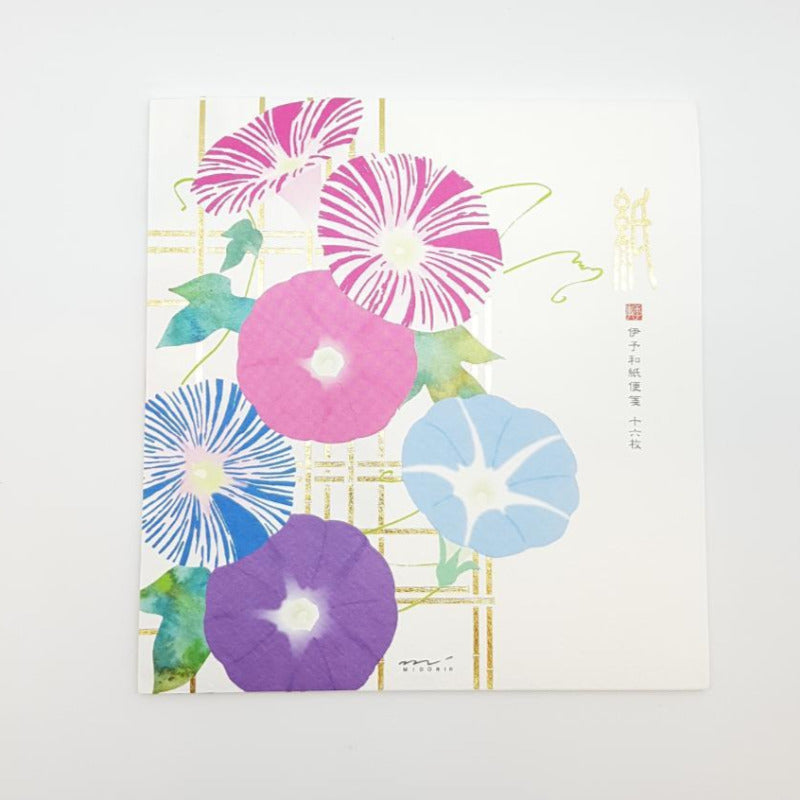 MD - Foil Morning Glory - Letter Pad