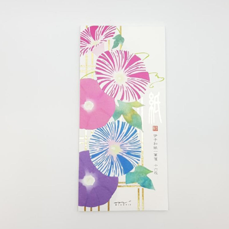 MD - Foil Morning Glory - Message Pad