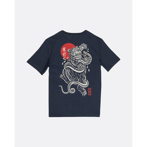 Tradition Boys Short Sleeve T-Shirt