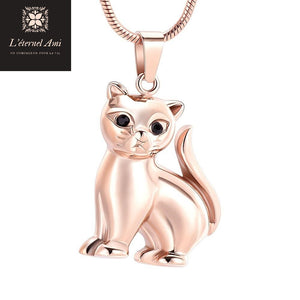 Collier urne chaton