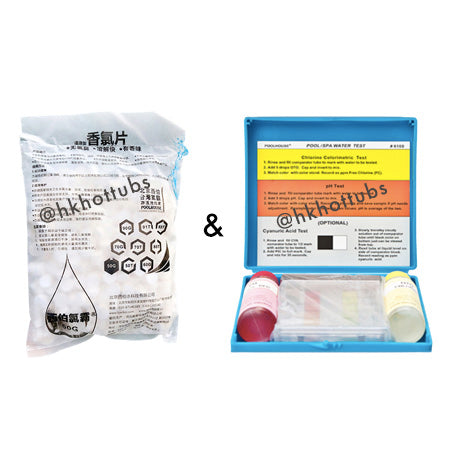 Basic Hot Tub / Swimming Pool Maintenance Kit (1kg Tablets)