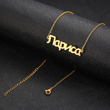 Load image into Gallery viewer, Personalize Russian Name Necklace for Women 585 Rose Gold Tone Solid Stainless Steel Chokers Elegant Lady Party Jewelry