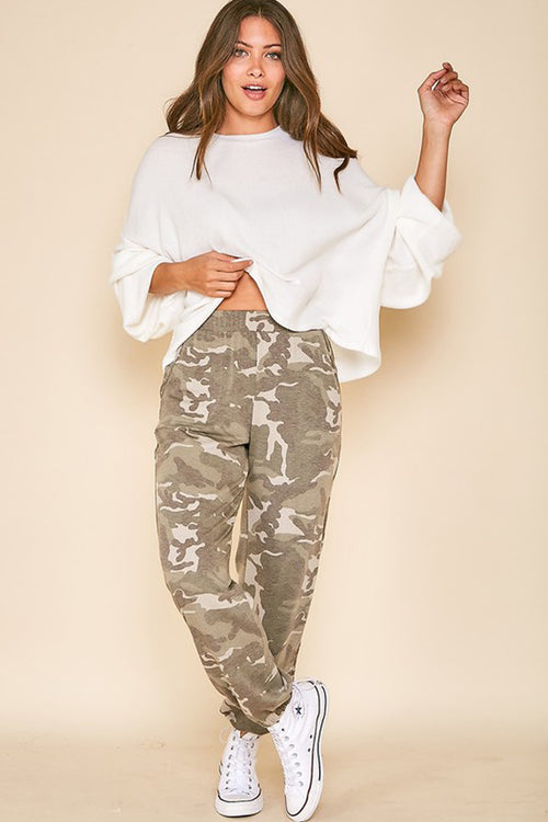 Command Attention Camouflage Jogger Sweatpants