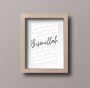 'Bismillah' Printable Wall Art Set