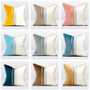Velvet Leather Patchwork Throw Pillow Covers