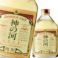 Kannoko Shochu 720ml - 神の河 麦焼酎 720ml