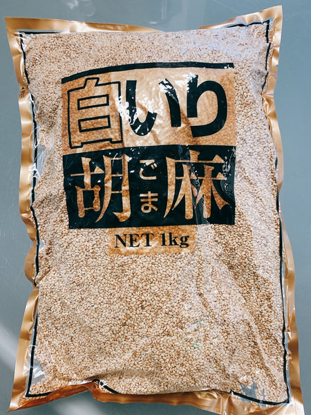 Roasted sesame seed white - 白ゴマ 1kg
