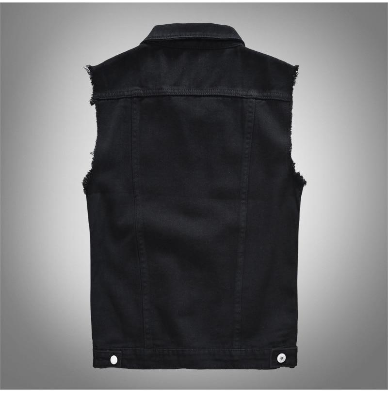 Lapel Denim Vest -  - HIS.BOUTIQUE