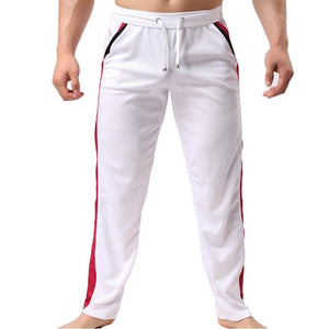 Casual Sports Sweatpants -  - HIS.BOUTIQUE