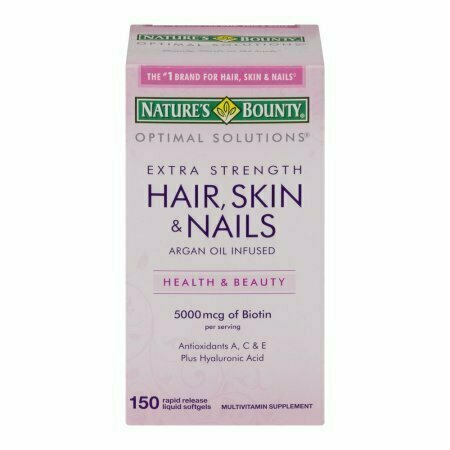 Nature's Bounty Extra Strength Hair, Skin & Nails Rapid Release Liquid Softgels - 150 CT - usaotc.com