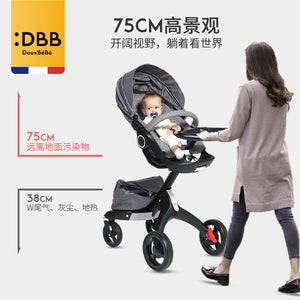 3 in 1 baby stroller luxury high land scape dsland sitting hot mom coches para bebe  bassinet 3 in 1 stroller luxury