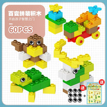 Load image into Gallery viewer, Lepins Big Size Bricks Toys Colorful Bulk Bricks Compatible Duploes Blocks Baseplates DIY Building Blocks Toys For Children