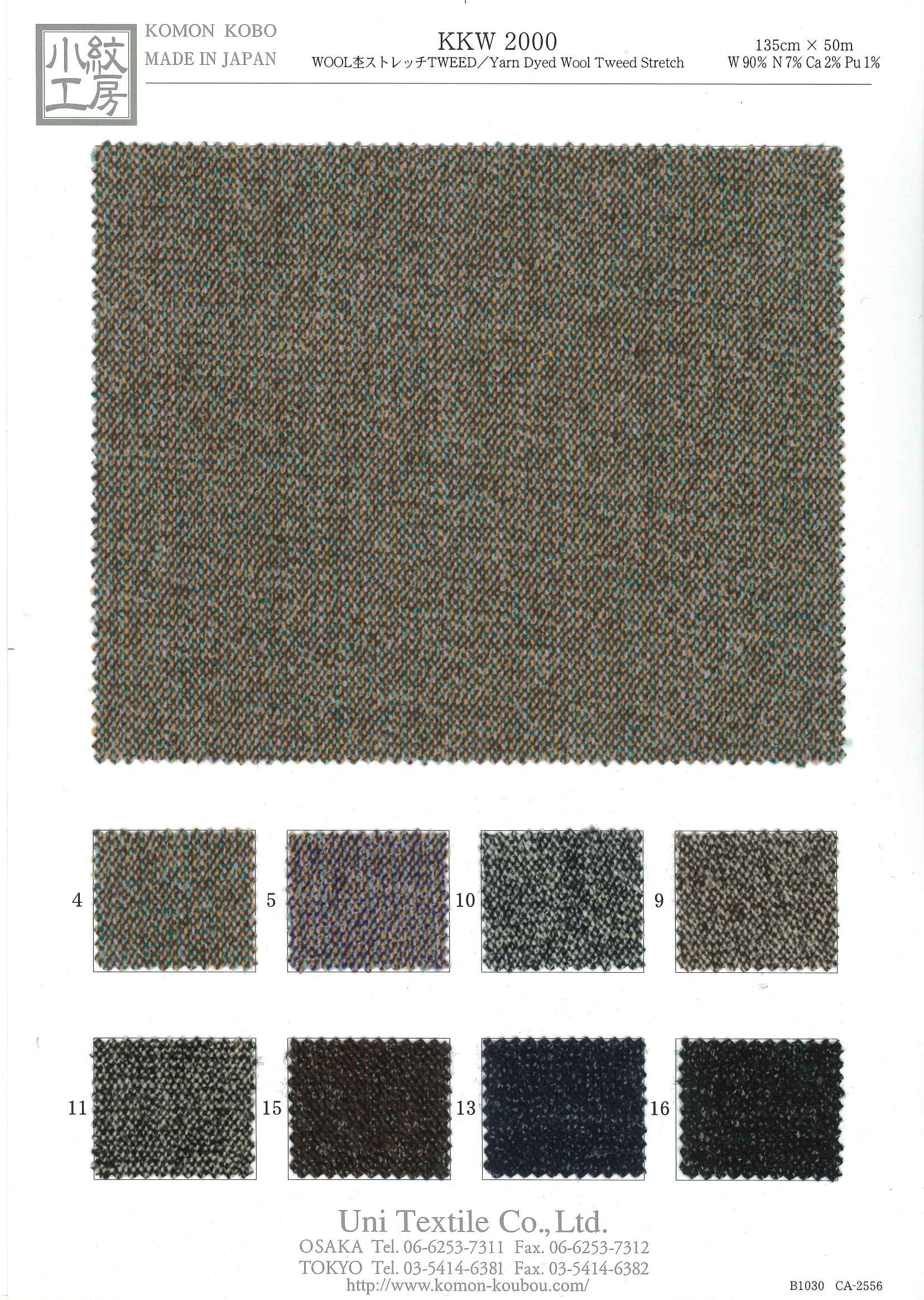 "KKW2000<br><font size=""4"">WOOL杢ストレッチTWEED</font>"