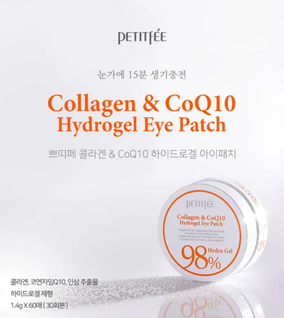 Petitfee Collagen & CoQ10 Hydrogel Eye Patch, 30 pairs